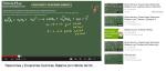 Video Aprendizaje